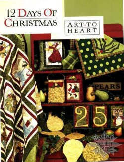 Art To Heart - 12 Days of Christmas